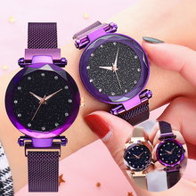 Luxury Diamond Rose Gold Women Watches Starry Sky Magnetic Mesh Ladies Quartz Wrist Watch For relogio feminino montre femme