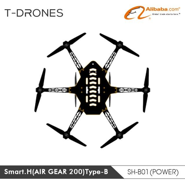 Smarth экран-b AirGear200 вертолет рука самоконтрящаяся опора беспилотный для поделок FPV