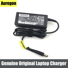 18.5V 3.5A 65W Genuine Original Laptop Power Battery Charger For HP Mini-Note 2133 Mini 5101 5102(China)