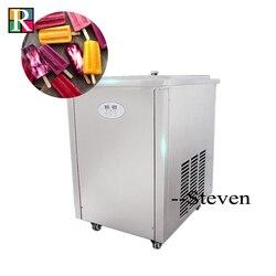 2 formy maszyna do lodów na patyku/maszyna do produkcji lodu/maszyna do lodów na patyku