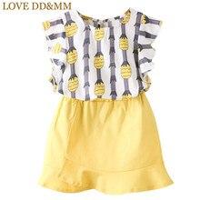 7dd2f69f1 Vertical Stripe Skirt de alta calidad - Compra lotes baratos de ...