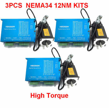 3PCS NEMA34 86mm 12Nm 1714Oz-in DSP Closed Loop Hybrid Stepper Motor &Drive Kit Easy Servo for CNC With Coolling Fan - DISCOUNT ITEM  9% OFF All Category