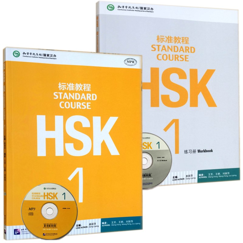 New Arrival 2pcs/set Learning Chinese Students Textbook :Standard Course HSK 1 With CD Learn To Chinese Book For Adult