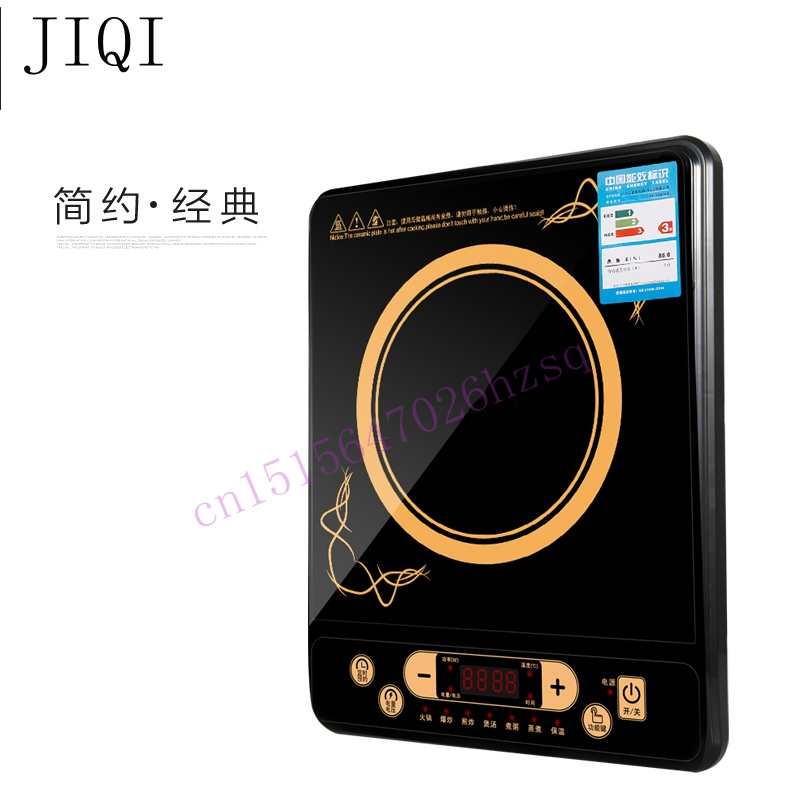 Induction Cooker Electromagnetic oven all fire super thin household high power hot pot multifunctional electromagnetic oven household mini electric induction cooker portable hot pot plate stove dorm noodle water congee porridge heater office eu us plug