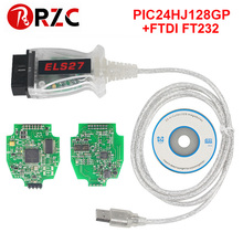 Buy ford connector in and get free shipping on AliExpress com