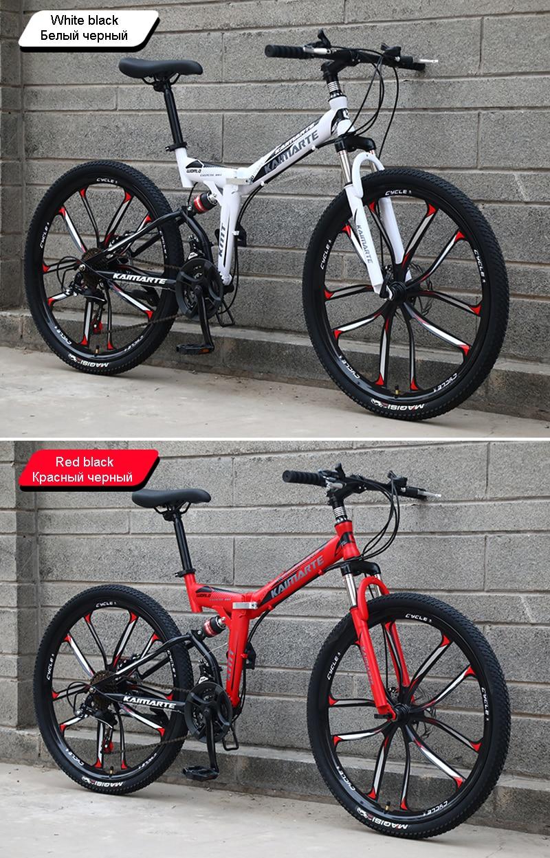 HTB1mP7JaYj1gK0jSZFOq6A7GpXaS 26inch mountain bike 21speed folding bicycle Adult bike Men's and women's mountain bike Spoke wheel and knife wheel bike