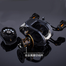 2016 New Stealth Super Light Carbon Body 200g 6.3:1 Fresh/Salt Water Baitcasting Fishing Reel Lure Fishing Reel Left and right