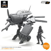 1/35 World War II Zero Combat Robot Aircraft Model and Pilot Resin Model M 01 Unassembled