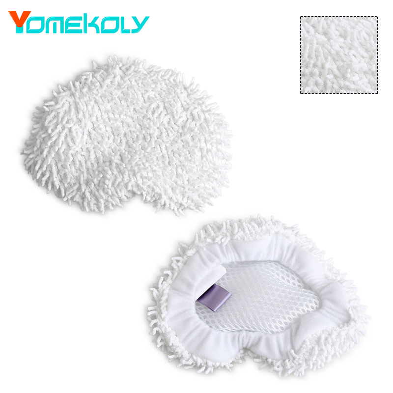 1PC Steam Mop Head Replacement Pad For Shark S3901 Microfibe Steam Mop Cloth cover 14*11.5cm Washable Cloths steam cleaner parts steam mop s3901 32x18cm