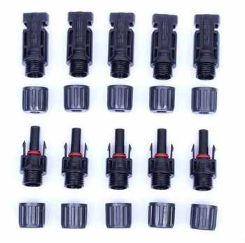 200 pairs/a lot Current 30A 1000V DC MC4 Connector male and female, MC4 Solar Panel   Connector Free shipping - DISCOUNT ITEM  18% OFF All Category