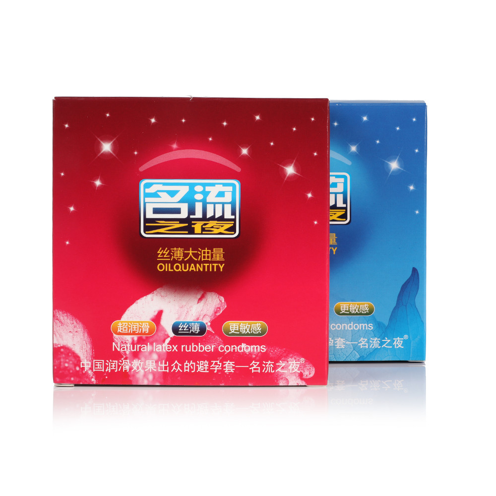 MingLiu 100Pcs Hot Sale Quality Sex Product Natural Latex Condoms For Men Adult Better Sex Toys Safer Contraception Penis Sleeve (3)