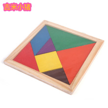 11cm Wooden Geometric Shapes Sorting Math Montessori Puzzle Preschool Learning Educational Game Baby Toddler Toys for Children