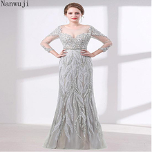 Brilliant Tulle Scoop Neckline 3/4 Length Sleeves Mermaid  Evening Dress With Beadings & Sequins Rrom dress Formal