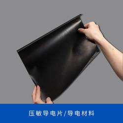 Велstat/linqstat проводящий материал для варистора проводящий кусок изготовление мягкий датчик импорт