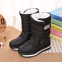 Factory direct outdoor winter camouflage Velcro children snow boots in the tube boys and girls warm shoes cotton