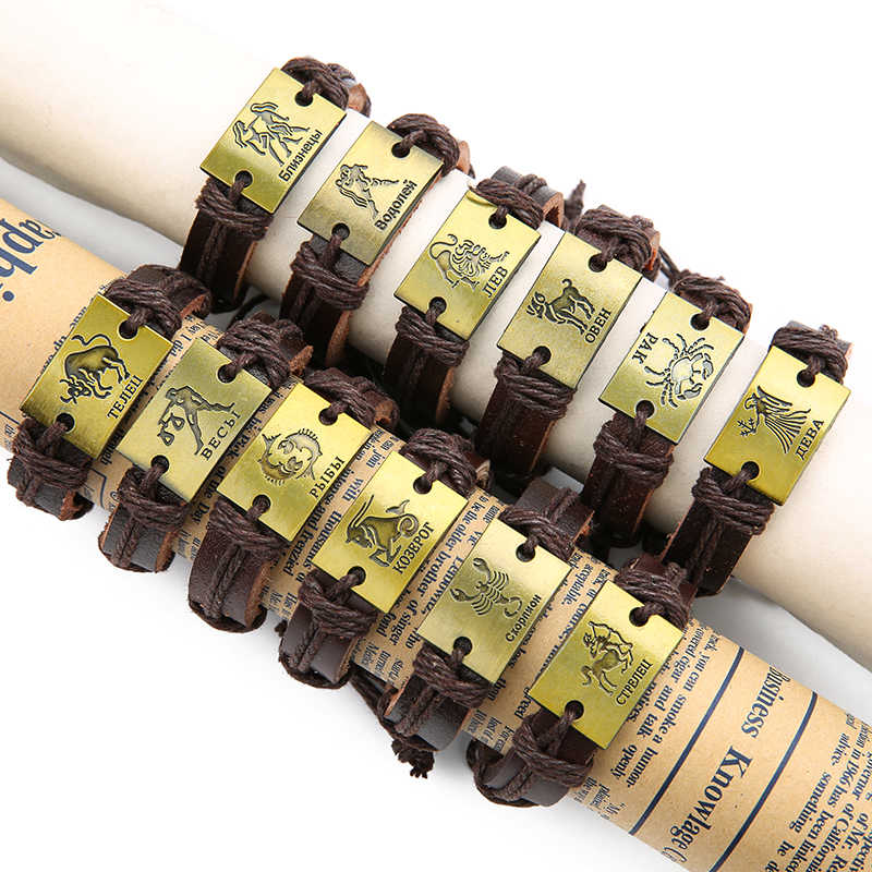 12pcs/Set 12 Zodiac Signs Leather Bracelet for Men Women Virgo Libra Scorpio Bracelet Men Leather Bracelets Fashion Jewelry