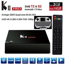 KII Pro DVB-T2 + DVB-S2 Android 5.1ทีวีกล่อง2กิกะไบต์/16กิกะไบต์Amlogic S905 Quad-core Kdoi 17.0 4พัน* 2พัน2.4กรัมและ5กรัมคู่อินเตอร์เน็ตไร้สายบลูทูธKIIpro