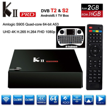 KII Pro DVB-T2 + DVB-S2 Android 5.1 TV Box 2GB/16GB Amlogic S905 Quad-core Kdoi 17.0 4K*2K 2.4G&5G Dual Wifi Bluetooth KIIpro