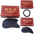 3pcs Bian Stone Tool: Guasha Blade + Comb + Bracelet for acupuncture points massage and Guasha