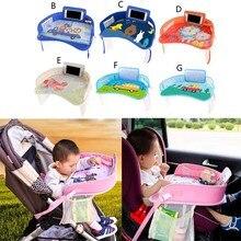 Детский автомобильный подстаканник, портативная водостойкая картина, стол для еды, детское сиденье для безопасности автомобиля, детские игрушки, держатель для хранения