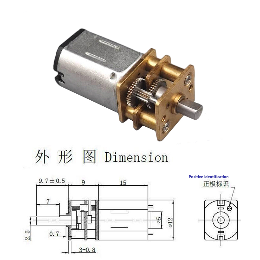 DC 3V 6V 12V 15RPM-1000RPM DC Geared Motor Mini Electric Motors 3mm Shaft