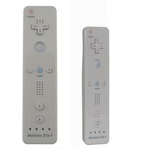 1 шт. 2 в 1 Встроенный Motion Plus пульт дистанционного управления Белый беспроводной геймпад для W-i консольный игровой джойстик
