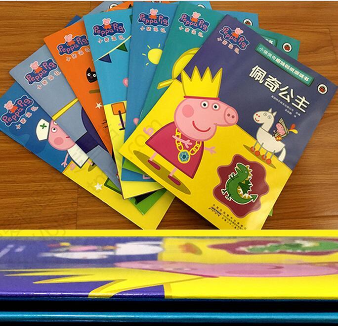 Детские Смешные Книги Fb2