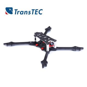 TransTEC LASER DB5 218mm Wheelbase Drone Frame Kit 3K Full Carbon Fiber 5inch Quadcopter Frame for FPV Racing Drone