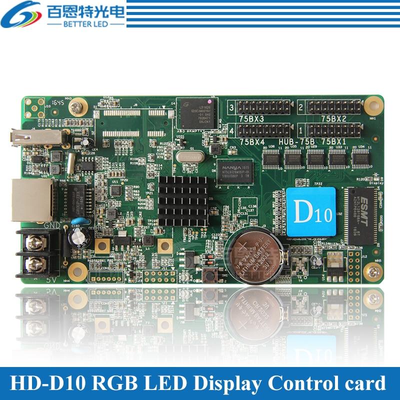 HD-D10(HD-D15) Asynchronous 384*64(640*64pixels For HD-D15), 192*128 Pixels 4*HUB75 RGB Full Color Led Display Control Card