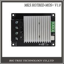 3D части принтера нагрева-контроллер МКС mosfet для тепло кровать/экструдер МОП Модуль Exceed 30A поддержка Big ток