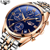 LIGE Men Watch Fashion Top Brand Quartz Watchs Business Stainles Steel Military Casual Sport Waterproof Clock