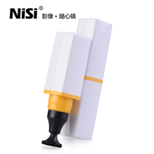 NISI Professional cleaning Lipstick pen digital SLR camera carbon nano powder professional cleaning