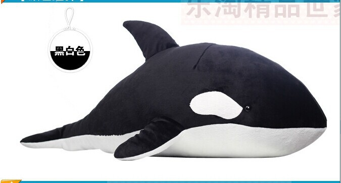 Stuffed Simulation Animal 70cm Killer Whale Plush Toy Doll Gift