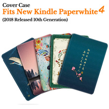 AROITA Smart Case for All-new Kindle Paperwhite (10th Generation 2018 Released) E-reader Ultrathin Painted Auto Sleep/Wake Cover