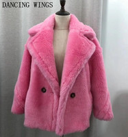 4 Colors Brand Design Teddy Bear Women's Genuine Lamb Fur Coat Turn Down Collar Short Oversized Jacket Real Fur Parka