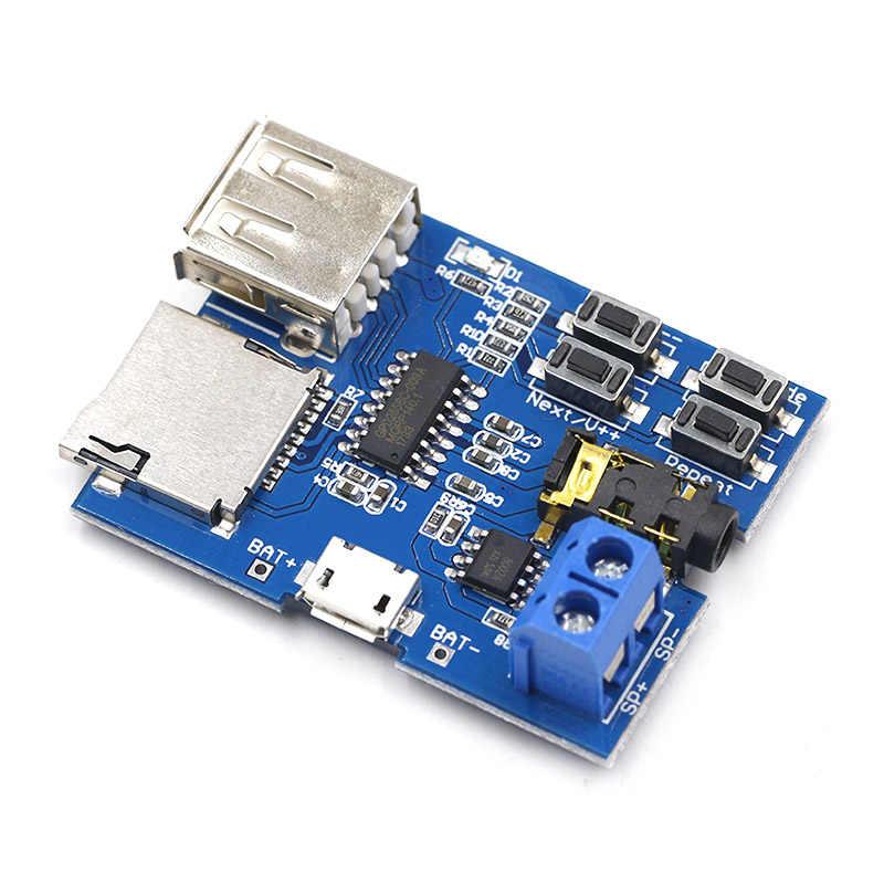 TF カード U ディスク MP3 フォーマットデコーダボードモジュールアンプデコードオーディオプレーヤー