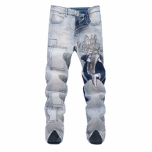 2019 Mens Summer Brand Jeans Men Skinny Ripped Blue Denim Fish Embroidery Straight Stretch Streetwear Trousers