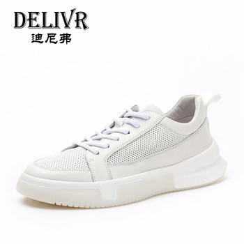 Delivr Men Sneakers White Breathable Real Leather Shoes For Men 2019 Fashion Mesh Men Flats Luxury Shoes Trainers Men Footwear