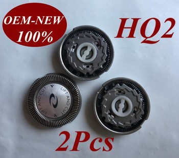 2 sztuk HQ2 wymienić głowy żyletka do Philips golarka elektryczna HP1722 HP1616 HP1622 HQ2405 HQ2425 HQ52610 HQ2830 HQ308 HS250A