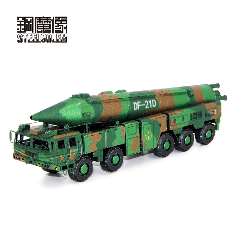 Dongfeng missile -color 3D Metal Kits Model Puzzle DIY Collection Birthday Gift Jigsaw Kids Adult Manual Car Articles Toys Model metal diy nano 3d puzzle model tiger tank kids diy craft 3d metal model puzzles 3d solid jigsaw puzzle