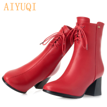 AIYUQI  Women ankle boots pointed toe 2019  leather boots women genuine winter high heel sexy red party women boots dress boot prova perfetto ankle boots for women chunky high heel martin boot pointed toe rivet fringed genuine leaather autumn winter botas
