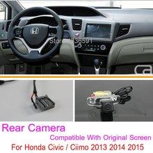Для Honda Civic/Ciimo 9-го Поколения 2012 ~ 2014 Оригинал Экран Совместимость/автомобильная Камера Заднего вида/Резервное Копирование Камера Заднего Вида Комплектов