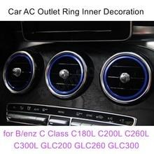 7 pieces 2 colors Car Air Conditioning Vents  Air Outlet Inner Ring  for B/enz C Class C180L C200L C260L C300L GLC200 GLC260