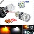 Sin Error Libre 1157 2057 2357 7528 de Dos Colores Blanco/Ámbar Switchback Bombillas LED Para la Recepción de Señal de Vuelta + Resistencia de carga Combo