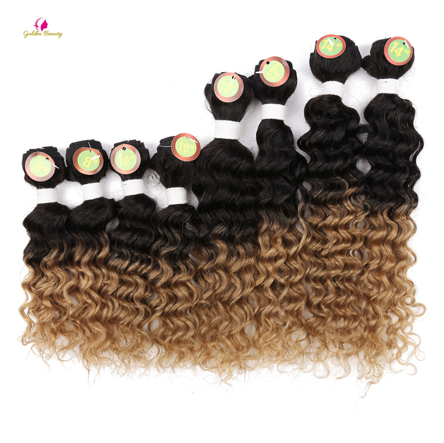 Golden Beauty 8 14inch Deep Wave Sew in Hair Extensions Synthetic Hair Weave 8pcs/pack for a head