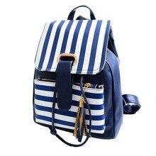 Модные женские туфли рюкзак Ленточки полосой рюкзак Обувь для девочек кожа Школьные сумки Портативный большие хранения туристические Рюкзаки портфель