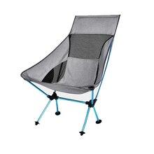 Silla de Luna gris portátil, sillas de Camping para pesca, plegable, extensible, asiento de senderismo, silla ligera para exteriores, muebles para el hogar