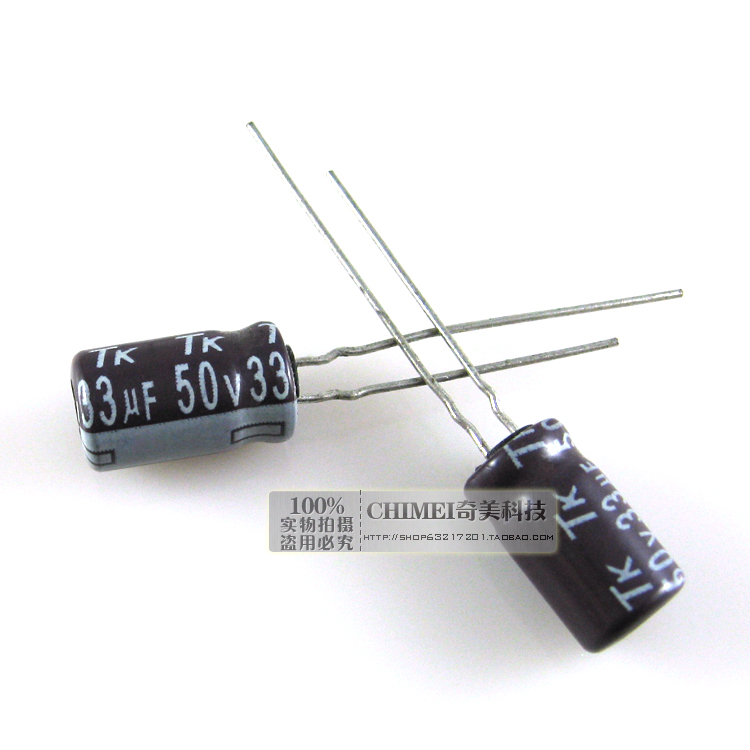Electrolytic Capacitor 50V 33UF Capacitor