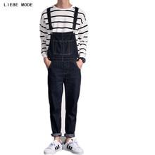 Japan Style Mens Black Denim Overalls For Juniors Vintage Bib Pants Hip Hop Jeans Homme Suspender Long