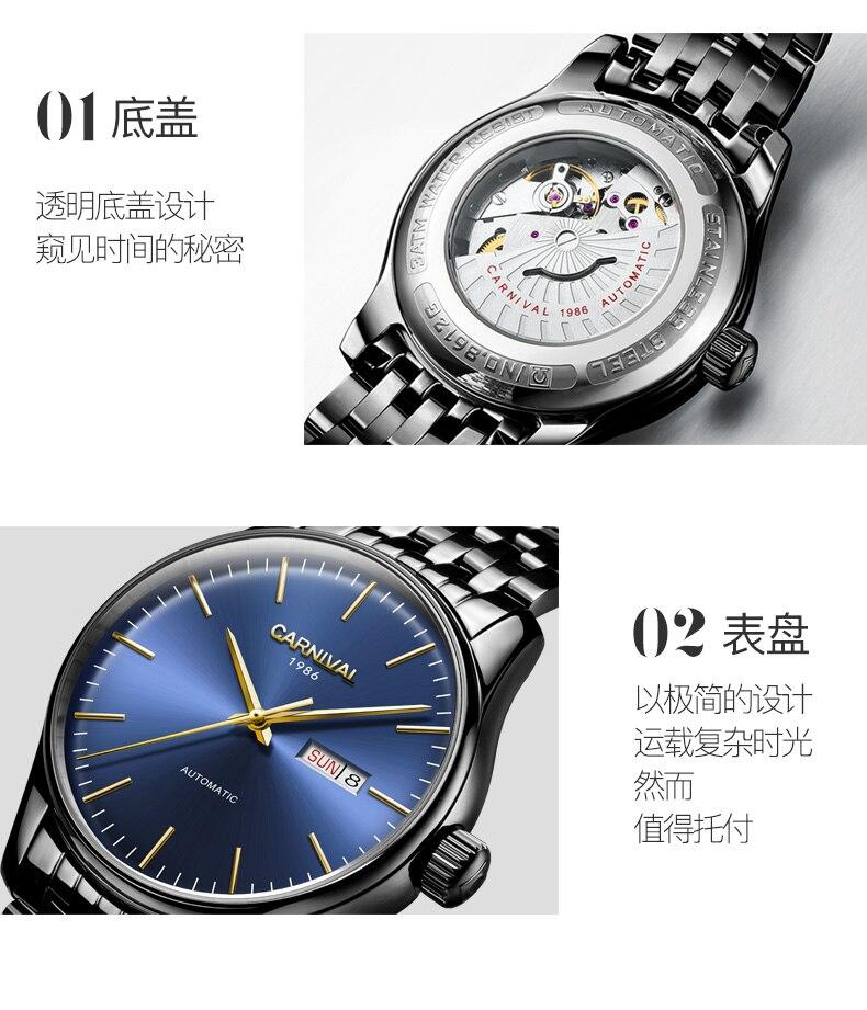 Carnaval Homens Automáticos Assistir Ultra Fino Breve Data Dia 25 jóias de Luxo Relógio Mecânico Presente - 3